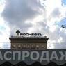 Совместные проекты ExxonMobil и «Роснефти» сворачиваются на корню