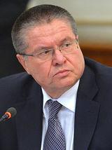 У Улюкаева арестованы  золотые монеты, стоящие по 6 миллионов