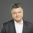 Президент Украины подписал узаконил проект реинтеграции Донбасса