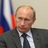 Путин: РФ провела свое расследование взяток в футболе