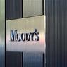 Агентство Moody's ухудшило прогноз по ВВП РФ в 2016 году