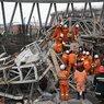 При обрушении строящейся охлаждающей башни электростанции в Китае погибли люди