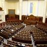 Верховная рада обсудит пакет антироссийских мер