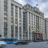 В Госдеп США направлена нота протеста из-за задержания депутата РФ в аэропорту