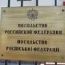 Именем Бориса Немцова назовут проспект в Киеве, где располагается посольство России