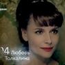 """""""Танцы со звездами"""": оглашен список участников нового сезона"""