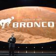 Ford Bronco возвращается: компания показала рендер внедорожника