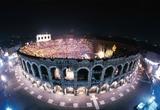Опера в античном театре