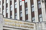 """Минюст признал """"Альянс врачей"""" иностранным агентом"""