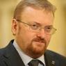 Милонов не остался равнодушным к изнасилованию в британском парламенте