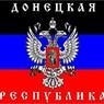 ДНР: Отвод тяжелых вооружений начнется 24 февраля
