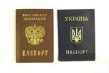 Жителям ДНР и ЛНР могут начать выдавать российские паспорта в упрощенном режиме