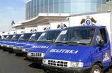 «Балтика» закрывает заводы в Челябинске и Красноярске