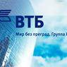 ВТБ раскрыл сумму сделки по продаже Кунцевского рынка