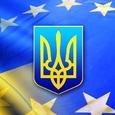 Евросоюз отменил визовый режим с Украиной
