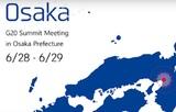 Токио на саммите G20 обозначил Курилы как часть Японии