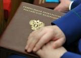 Замглавы управления Генпрокуратуры уволили из-за дебоша, теперь им займётся СК