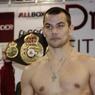 Дмитрий Чудинов признан чемпионом WBA