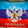Ополченцы готовы ехать в Минск на переговоры, но при условии