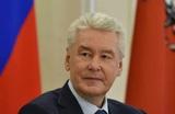 Собянин назвал условия для смягчения ограничительных мер в Москве