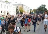 В Москве завершилась несогласованная акция