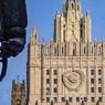 Трех российских дипломатов высылают из Словакии