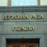 Верховная рада приняла в первом чтении закон о заочном осуждении Януковича