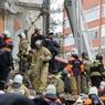 В Ярославле завершена поисково-спасательная операция