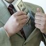 В комитете Госдумы поддержали идею выплат зарплат в иностранной валюте