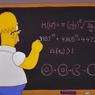 Главные открытия века в физике сделали желтые человечки (ФОТО)