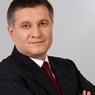 Аваков заявил об освобождении горсовета Мариуполя