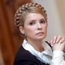 Батькивщина: Тимошенко уже вышла на свободу