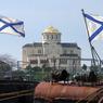 В Раду внесены поправки о денонсировании соглашения с РФ по ЧФ