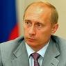 Путин: Дальнему Востоку достаточно 40 млрд руб на восстановление