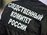 СК РФ создал спецподразделение по преступлениям на Украине