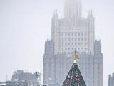 МИД РФ выразил послу США протест в связи с поддержкой Вашингтоном акций 23 января