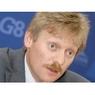"""В Кремле опровергли информацию о возобновлении переговоров по """"Южному потоку"""""""