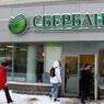 Сбербанк сообщил об утечке данных своих клиентов