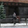 Жириновский подыскал новое место для захоронения вождя