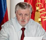"""Миронов обещает сделать """"Справедливую Россию"""" демократичнее"""