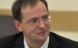 Путин предложил Медведеву  провести воспитательную беседу с Мединским