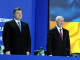Януковича и Азарова лишили заслуженных пенсий