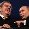 Глава ФКР: Президент МОК любит Россию