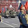 Стало известно, кто будет представлять США на Параде Победы в Москве