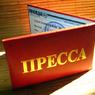 Журналистам ВГТРК запретили освещать выборы на Украине