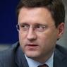 Россия согласовала с ЕК зимний пакет газовых поставок на Украину