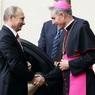 Путин встретился с Папой римским и подарил ему диск с фильмом Кончаловского