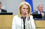 Брокеры и гиды: Голикова предложила пенсионерам примерить на себя новые роли