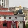 В Москве у детей из многодетных семей  отбирают проездные