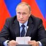 Путин провел кадровые перестановки в Минюсте